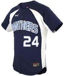 choosing baseball uniforms 35